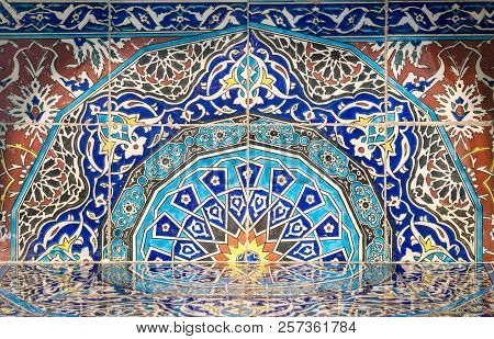 Part Of Fireplace From The Royal Era Built Of Turkish Glazed Ceramic Tiles With Floral Ornamentation