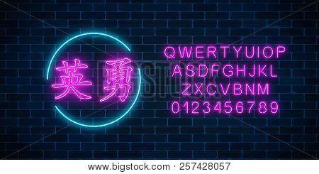 Neon Sign Of Chinese Hieroglyph Means Bravery In Circle Frame With English Alphabet. Wish For Braver