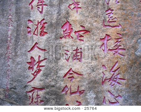 Chinese Characters Carved On Stone