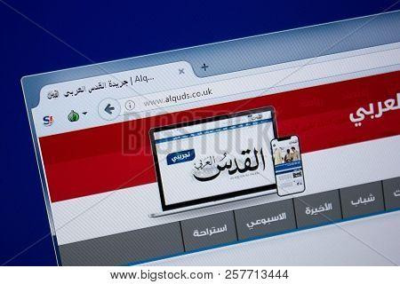 Ryazan, Russia - September 09, 2018: Homepage Of Alquds Website On The Display Of Pc, Url - Alquds.c