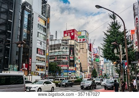 Tokyo, Japan, Asia - August 27, 2019 : Houses Along Yasukunidori Ave