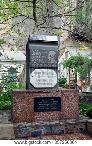 Sevastopol, Crimea - July, 2019: Mass Grave Of The 25th Chapaev Rifle Division On The Territory Of T