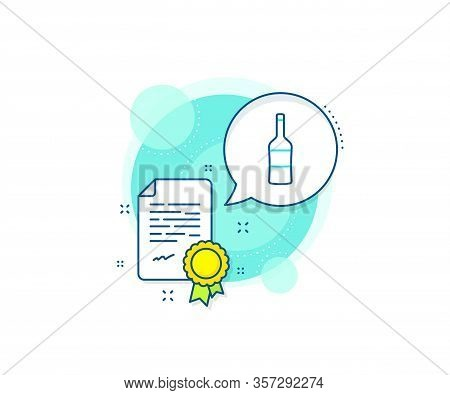 Merlot Or Cabernet Sauvignon Sign. Certification Complex Icon. Wine Bottle Line Icon. Certificate Or