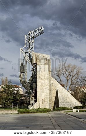Sofia, Bulgaria - March 31, 2013: Ruins Of Monument 1300 Years Bulgaria In Front National Palace Of