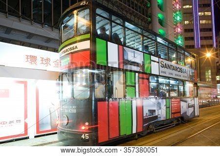 Hong Kong, China - December 06, 2008: Tram At Chung Wan (central District).