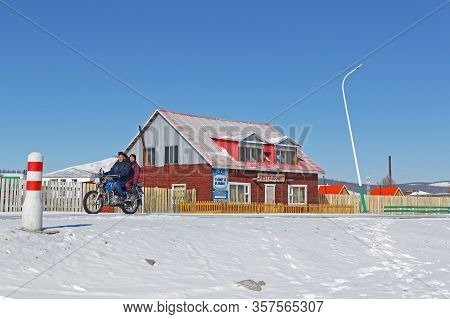 Khatgal, Mongolia, February 27, 2020 : Restaurant In Khatgal. The Small Town Is Known As One Of The