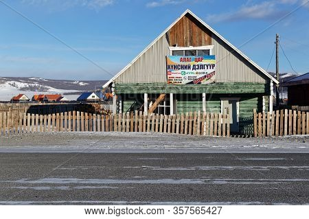 Khatgal, Mongolia, March 1, 2020 : Khatgal Streets In Winter. The Small Town Is Known As One Of The