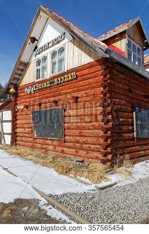 Khatgal, Mongolia, March 2, 2020 : Wood House In Khatgal. The Small Town Is Known As One Of The Cold