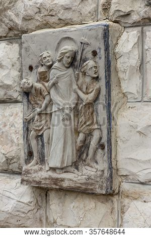 A Bas-relief On The Wall In The Olive Garden In Jerusalem, Israel. Jesus Restrained, Captured And Gu