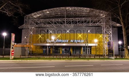 Anapa, Russia - March 3, 2020: Summer Stage In The Resort City Of Anapa, Night View