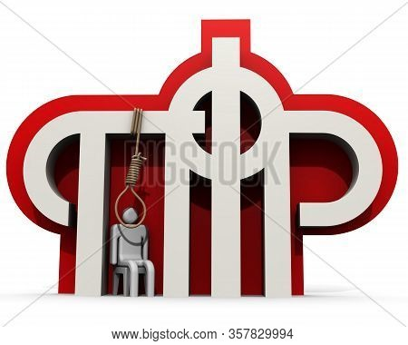 How Pensioners See The Pension Fund Of The Russian Federation. Abbreviation Of The Pension Fund Of T
