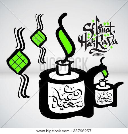 Illustration of Muslim Pelita Translation of Malay Text: Peaceful Celebration of Eid ul-Fitr, The Muslim Festival that Marks The End of Ramadan. Translation of Jawi Text: Eid Mubarak, Blessed Festival