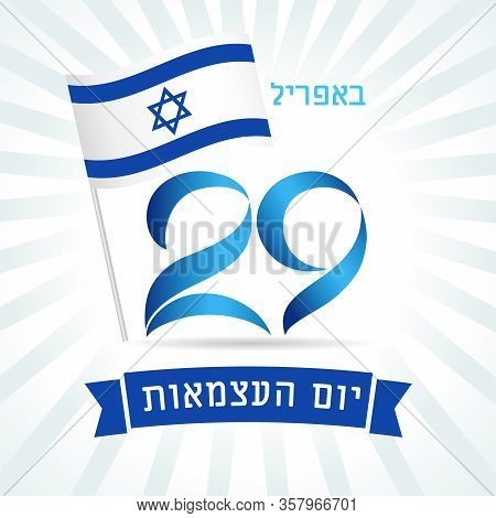 Translation: 29 April Israel Independence Day,flag Banner With Jewish Text. 72 Years Anniversary Isr
