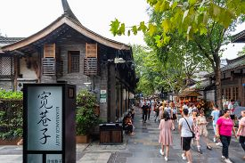 Chengdu, China - Aug 26, 2019: People Visiting The Wide And Narrow Alley In Chengdu, China. It Is On