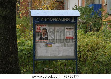 Propaganda material for the mayoral candidate of Khimki Oleg Shakhov