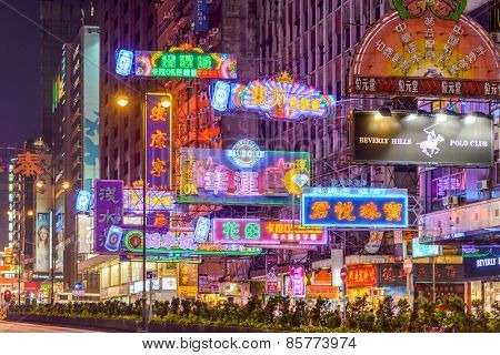 HONG KONG, CHINA - OCTOBER 8, 2012: Neon billboards on Nathan Road. The street is a main thoroughfare through Kowloon and is lined with shops and restaurants.
