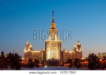 Lomonosov Moscow State University is a coeducational and public research university located in Moscow Russia. It was founded on January 25 1755 by Mikhail Lomonosov
