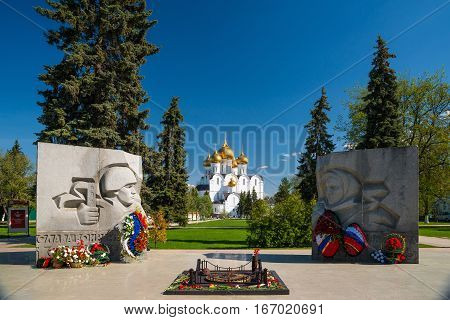 Assumption Cathedral And The War Memorial In Yaroslavl, Russia.