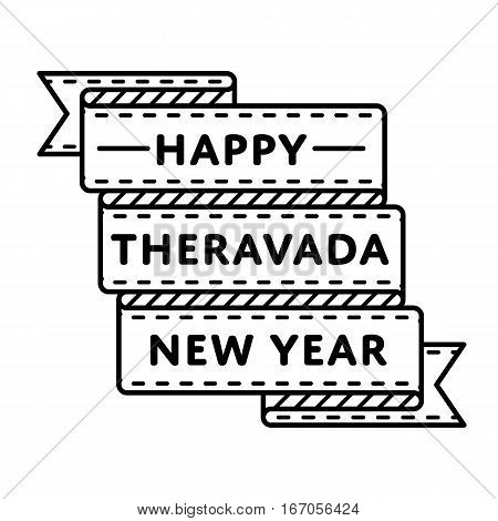 Happy Theravada New Year emblem isolated vector illustration on white background. 11 april world buddhistic holiday event label, greeting card decoration graphic element
