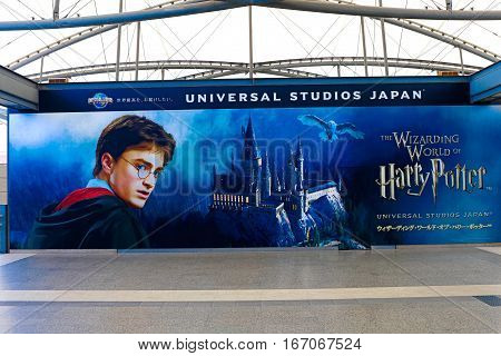 Osaka, Japan - FEB 15 : The Harry Potter Sign was introduced on the JR Universal Citywalk Station, Japan on FEB 15, 2016.