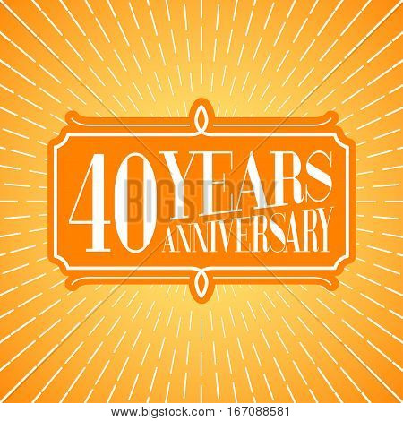 40 years anniversary vector icon logo. Graphic design element for 40th anniversary birthday greeting card