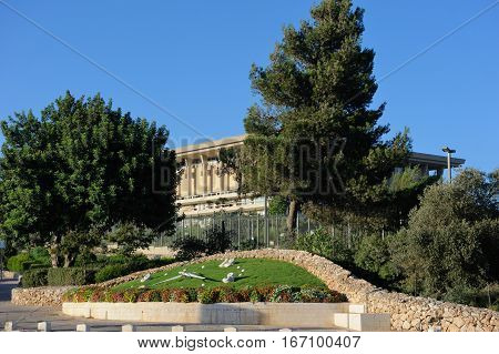 Building of the Knesset trees and flowers in the center of Jerusalem.