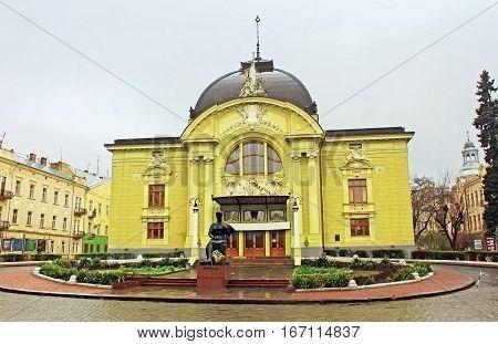 Chernivtsi Ukrainian Music and Drama theater, Ukraine