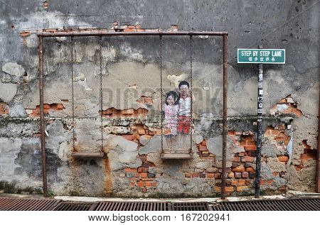 Children On The Swing Street Art