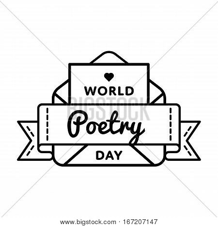 World Poetry day emblem isolated raster illustration on white background. 21 march world cultural holiday event label, greeting card decoration graphic element