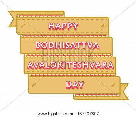 Happy Bodhisattva Avalokiteshvara day emblem isolated raster illustration on white background. 22 march indian religious holiday event label, greeting card decoration graphic element