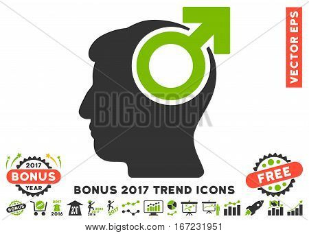 Eco Green And Gray Intellect Potency pictograph with bonus 2017 trend icon set. Vector illustration style is flat iconic bicolor symbols, white background.