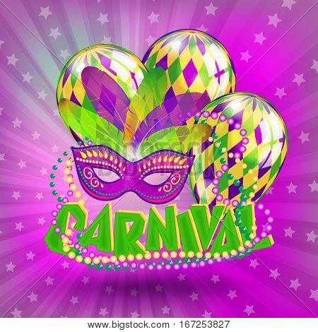 Vector carnival card with colorful balloons, carnival mask and lettering on violet background.