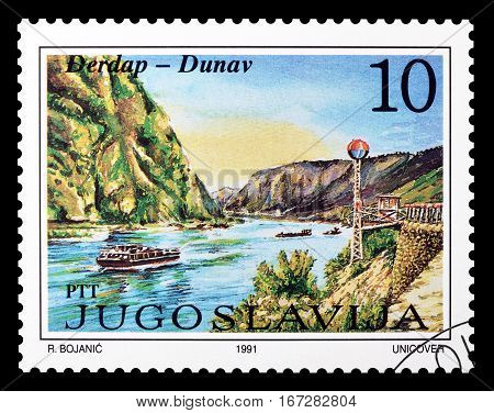 YUGOSLAVIA - CIRCA 1991 : Cancelled postage stamp printed by Yugoslavia, that shows  Lighthouse Djerdap.
