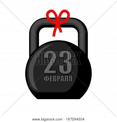 23 February Kettlebell. Gift For Men. For Military Holiday In Russia. Defenders Of Fatherland Day. R