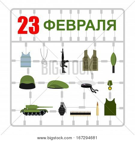 February 23. Plastic Model Kits. Military Symbols: Tank And Weapons, Helmet And Beret. Gift For Men.