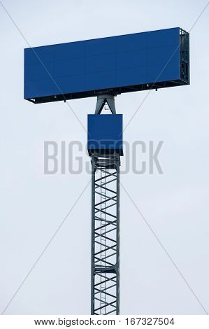 Blank Hoarding Billboard for place your logo