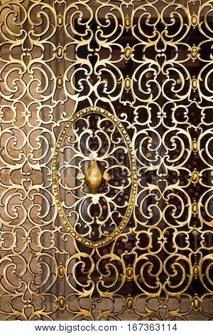 Example Of Ottoman Art Patterns Applied On Metal
