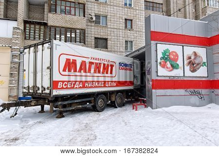 Unloading Goods From Truck Trading Network Of Supermarkets Magnit