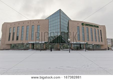 Large Office Of Sberbank Located In A Building Of Glass And Concrete After A Snowfall