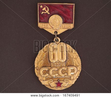 Soviet medal with the inscription 60 years of the USSR on a brown background