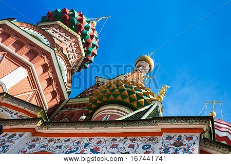 Bottom View Of Towers Of Saint Basil's Cathedral