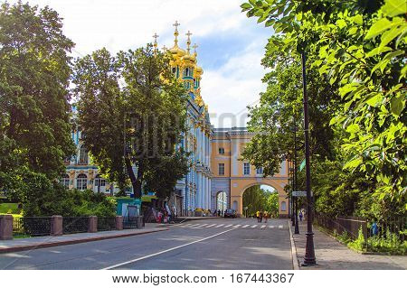 The Catherine Palace and Tsarskoe Selo Lyceum in summer day