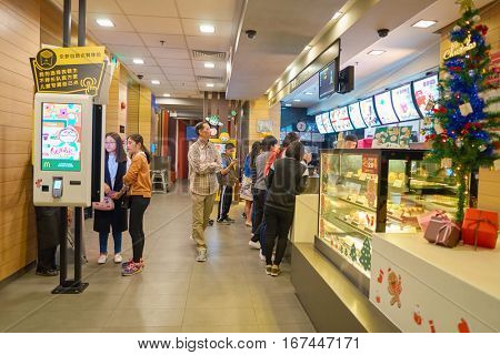 SHENZHEN, CHINA - CIRCA DECEMBER, 2016: inside a McDonald's restaurant. McDonald's is an American hamburger and fast food restaurant chain.