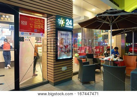 SHENZHEN, CHINA - CIRCA DECEMBER, 2016: McDonald's restaurant in Shenzhen. McDonald's is an American hamburger and fast food restaurant chain.