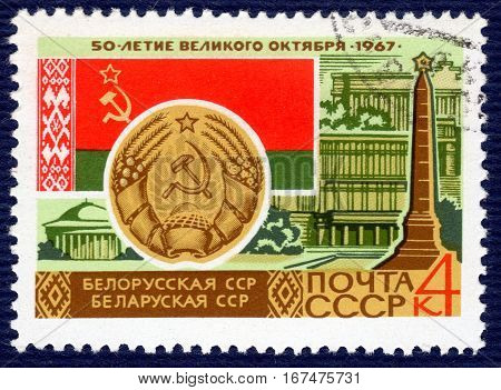 USSR - CIRCA 1967: post stamp printed in the USSR shows Coat of Arms, Flag and monument Belarussian SSR, serie