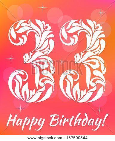 Bright Greeting Card Template. Celebrating 33 Years Birthday. De