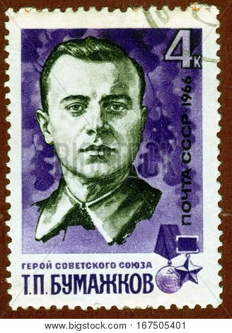 USSR - CIRCA 1966: Postage stamp  printed in USSR shows portrait of T. P. Bumazhkov, Hero of the Soviet Union. circa 1966
