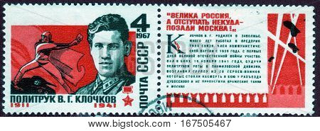 USSR - CIRCA 1970: Postage stamp  printed in USSR shows portrait of political instructor V.G. Klotchkov (1911-1941), Hero of the Soviet Union. circa 1970