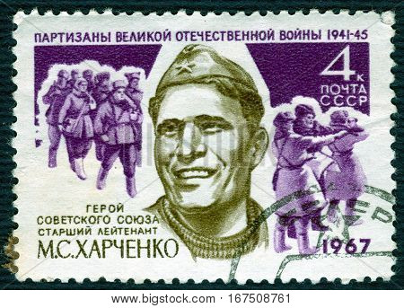 USSR - CIRCA 1967: Postage stamp  printed in USSR shows portrait of M.S. Harchenko, older lieutenant, Hero of the Soviet Union, from the series