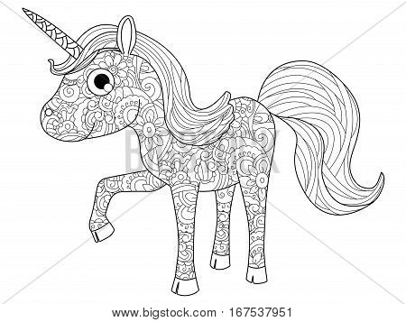 Children Toy Unicorn Coloring Book Vector & Photo | Bigstock